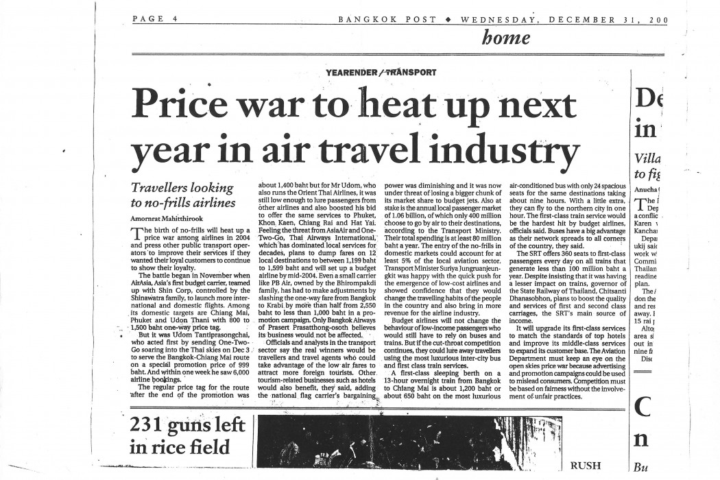 Price war to heat up next year in air travel industry