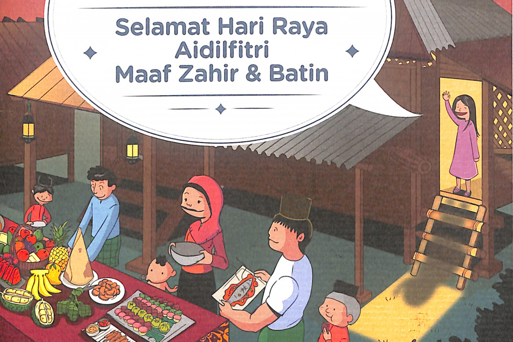 Selamat Hari Raya Aidilfitri Maaf Zahir & Batin (1)