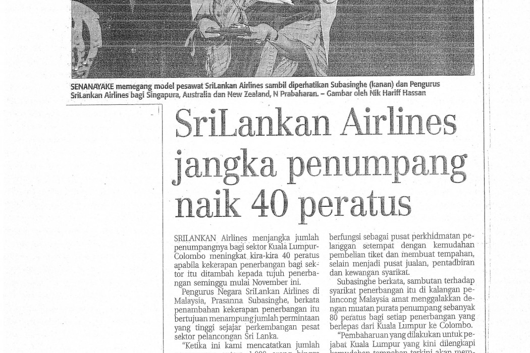 SriLankan Airlines jangka penumpang naik 40 peratus
