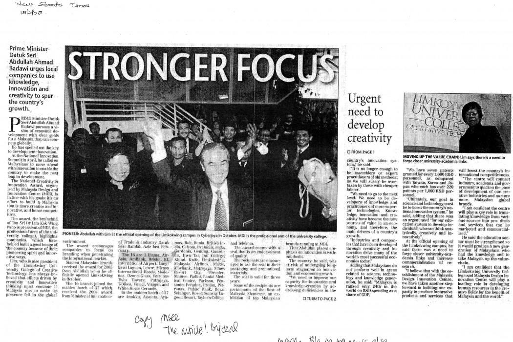Stronger focus