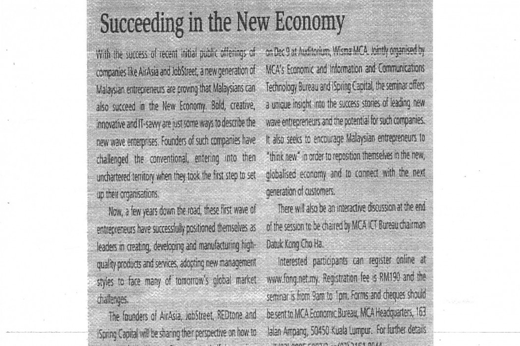Succeeding in the New Economy