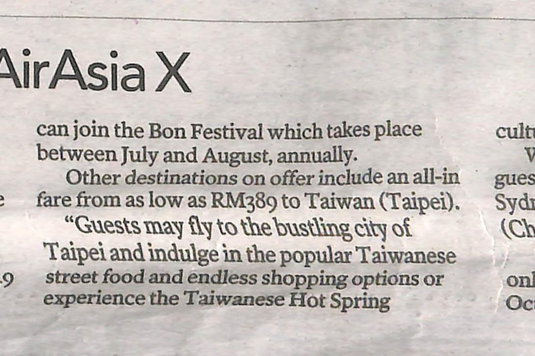 Take a break, says airasia X
