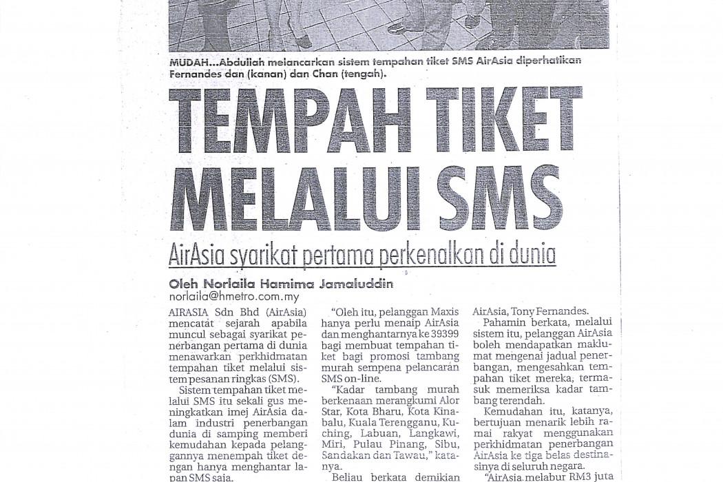 Tempah tiket melalui SMS