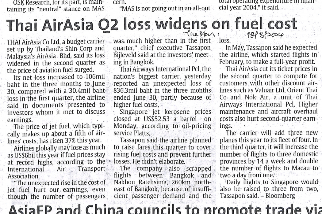 Thai airasia Q2 loss widens on fuel cost