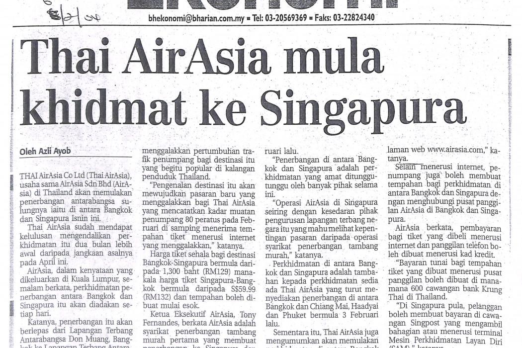 Thai airasia mula khidmat ke Singapura