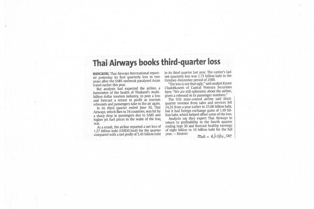 Thai Airways books third-quarter loss