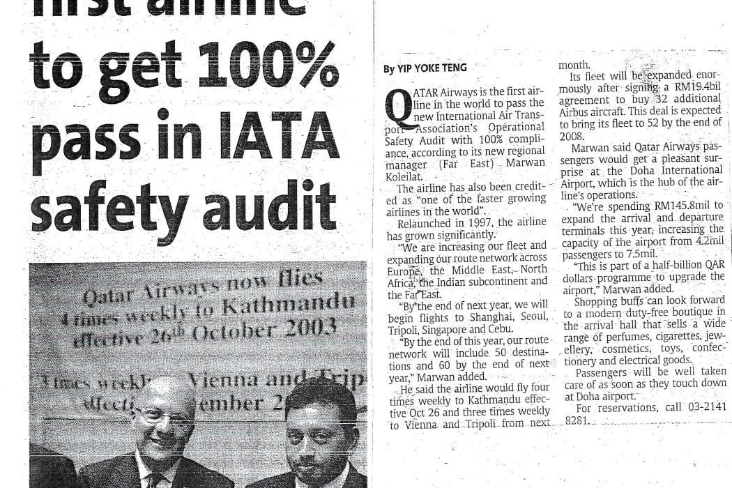 The world's first airline to get 100% pass in IATA safety audit