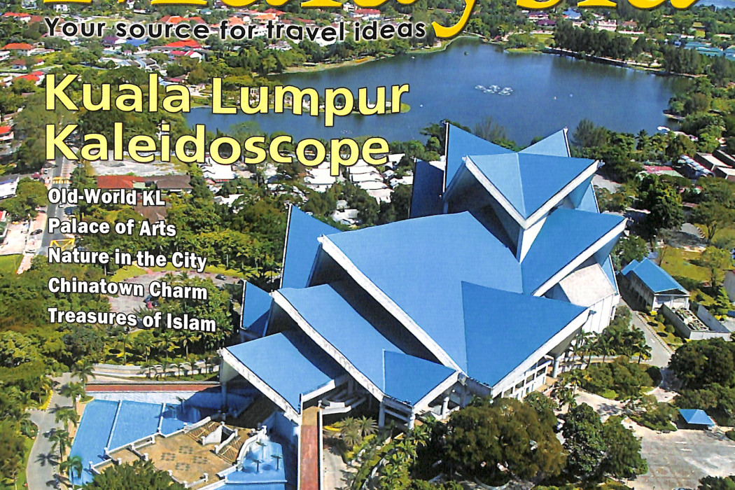 Virtual Malaysia - 2004 (1)