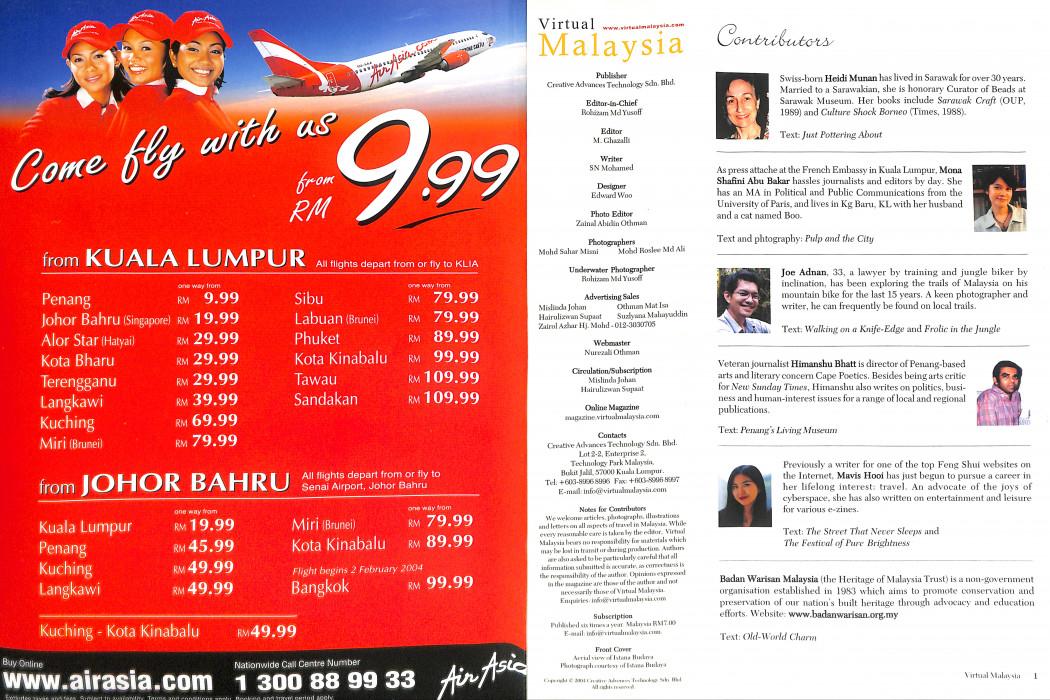 Virtual Malaysia - 2004 (2)
