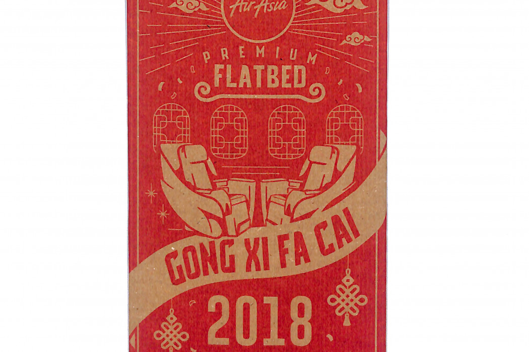 Year of the Dog angpow - Premium Flatbed (1)