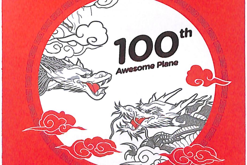 Year of the Dragon angpow