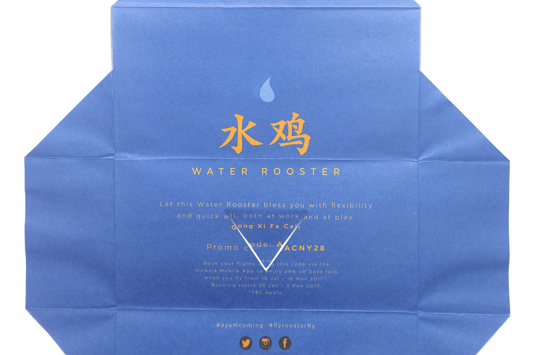 Year of the Rooster angpow - Water Rooster (4)