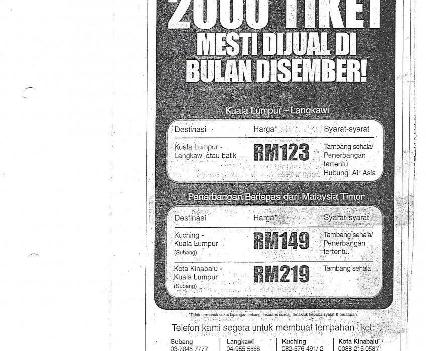 ads2001_0001