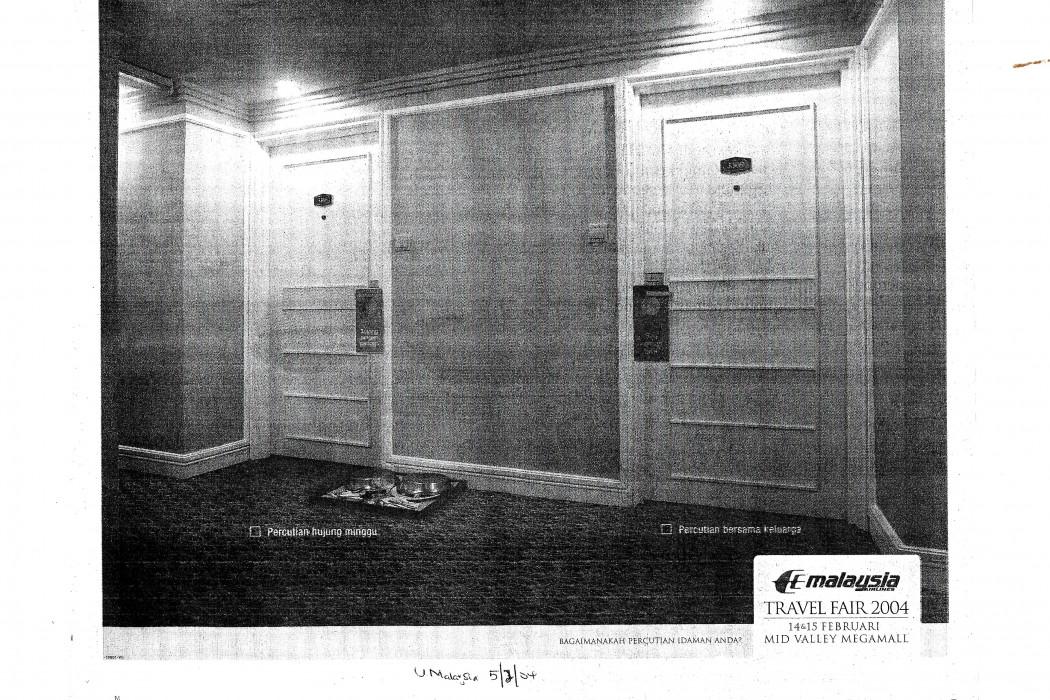 (image) - hotel rooms (MAS)