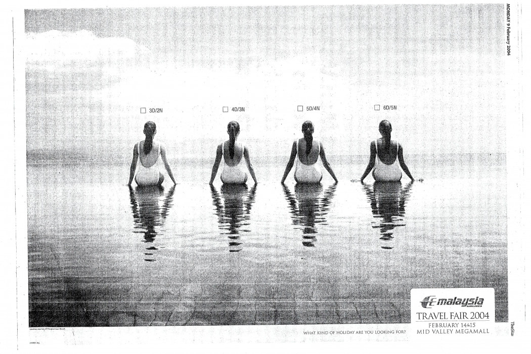 (image) - ladies in swimming pool (MAS)