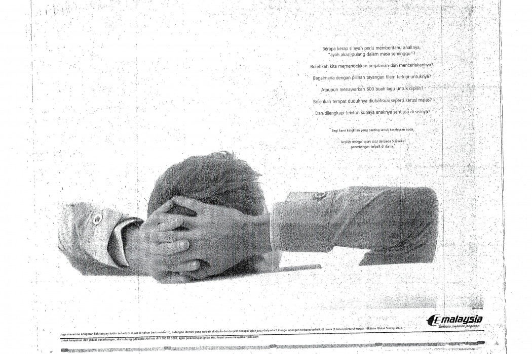 (image) - resting head (MAS)