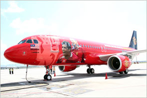 Manchester United Special Livery