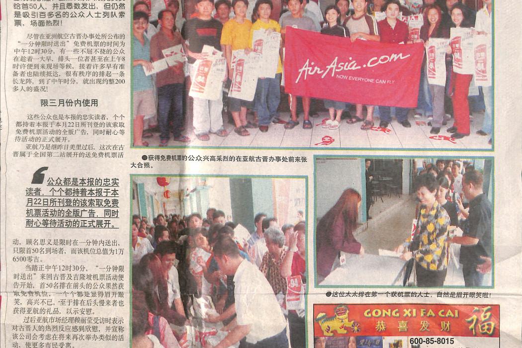 (trans.) 50 free seats for Kuching people! You got it - 01
