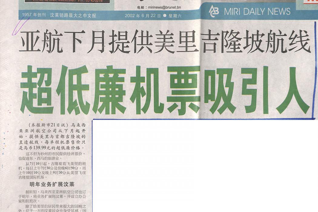 (trans.) airasia Opens Miri-KL route