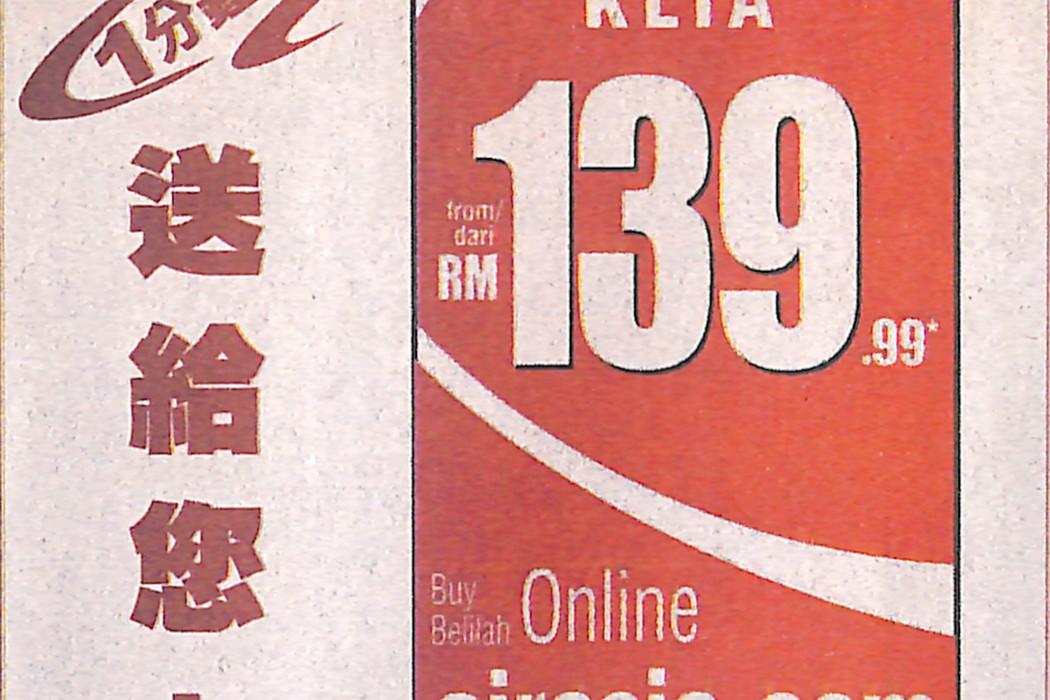 (trans.) Miri-KLIA from RM139.99