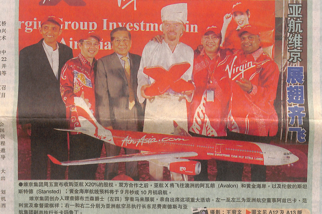 (trans.) Virgin purchased airasia X 20% - 01