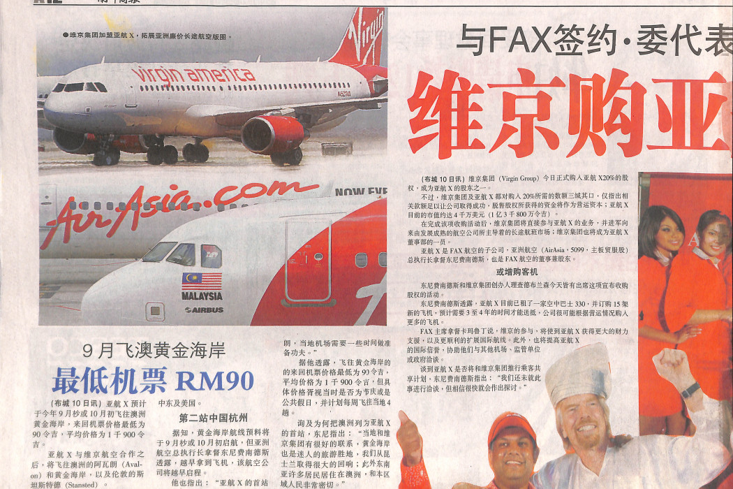 (trans.) Virgin purchased airasia X 20% - 02